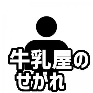 由来 信者 衛門 鹿児島県のご先祖調べ ~家系図作成からご先祖探しの専門サイト